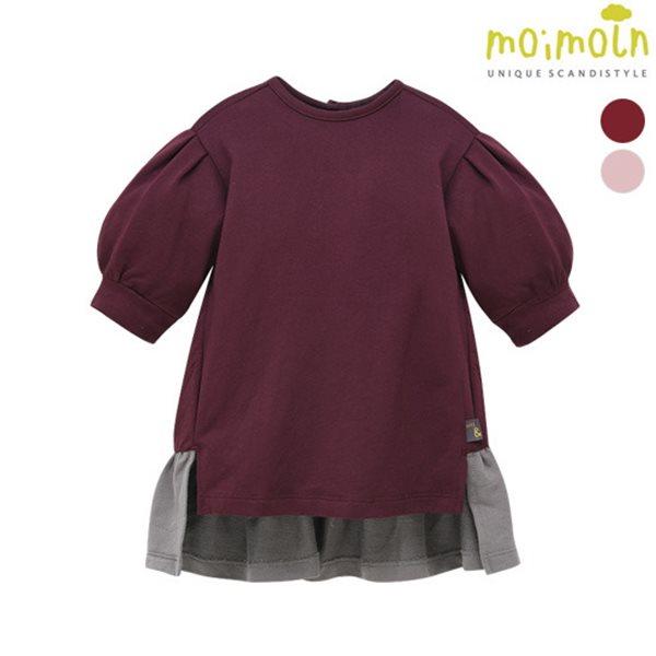 [모이몰른] SOFT& 아이팅원피스(모달혼방) [가을]