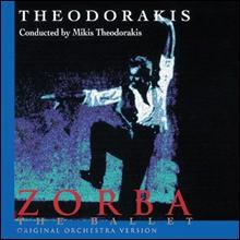 Mikis Theodorakis 미키스 테오도라키스: 조르바 [발레음악] (Zorba - The Ballet)