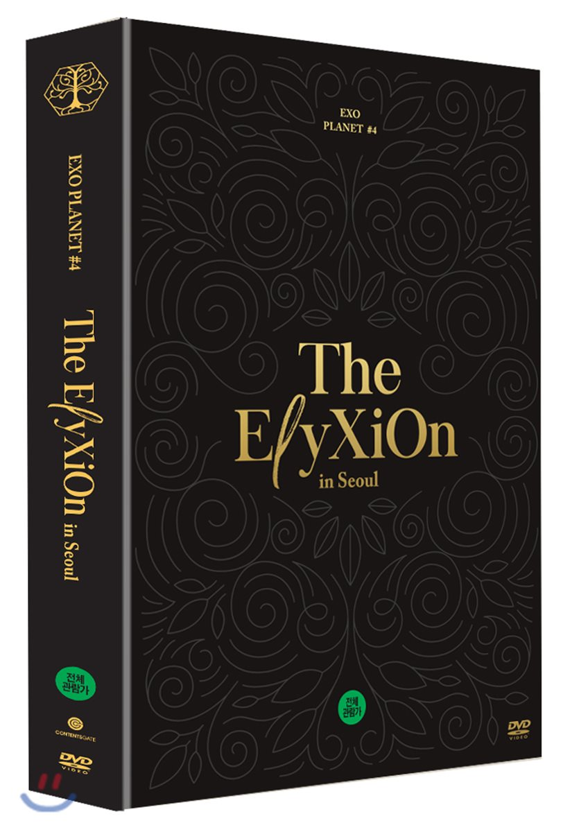 엑소 (EXO) - EXO PLANET #4 The ElyXiOn in Seoul DVD