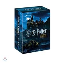 해리포터 DVD 박스 BOX SET(8Disc)