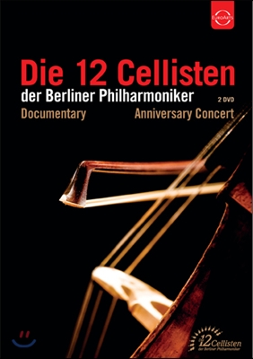 베를린 필 12첼리스트 창립 40주년 기념 콘서트 (Die 12 Cellisten der Berliner Philharmoniker) [2DVD]