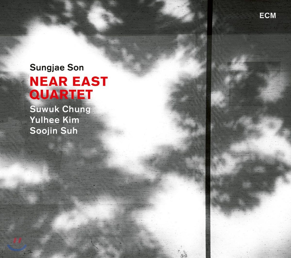 Near East Quartet (니어 이스트 쿼텟) - Near East Quartet
