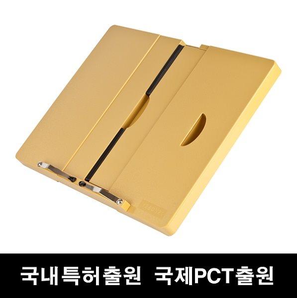 [무료배송][신상품][예손21] 편한독서대
