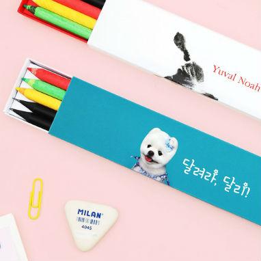색연필 필통 세트 & 북노트