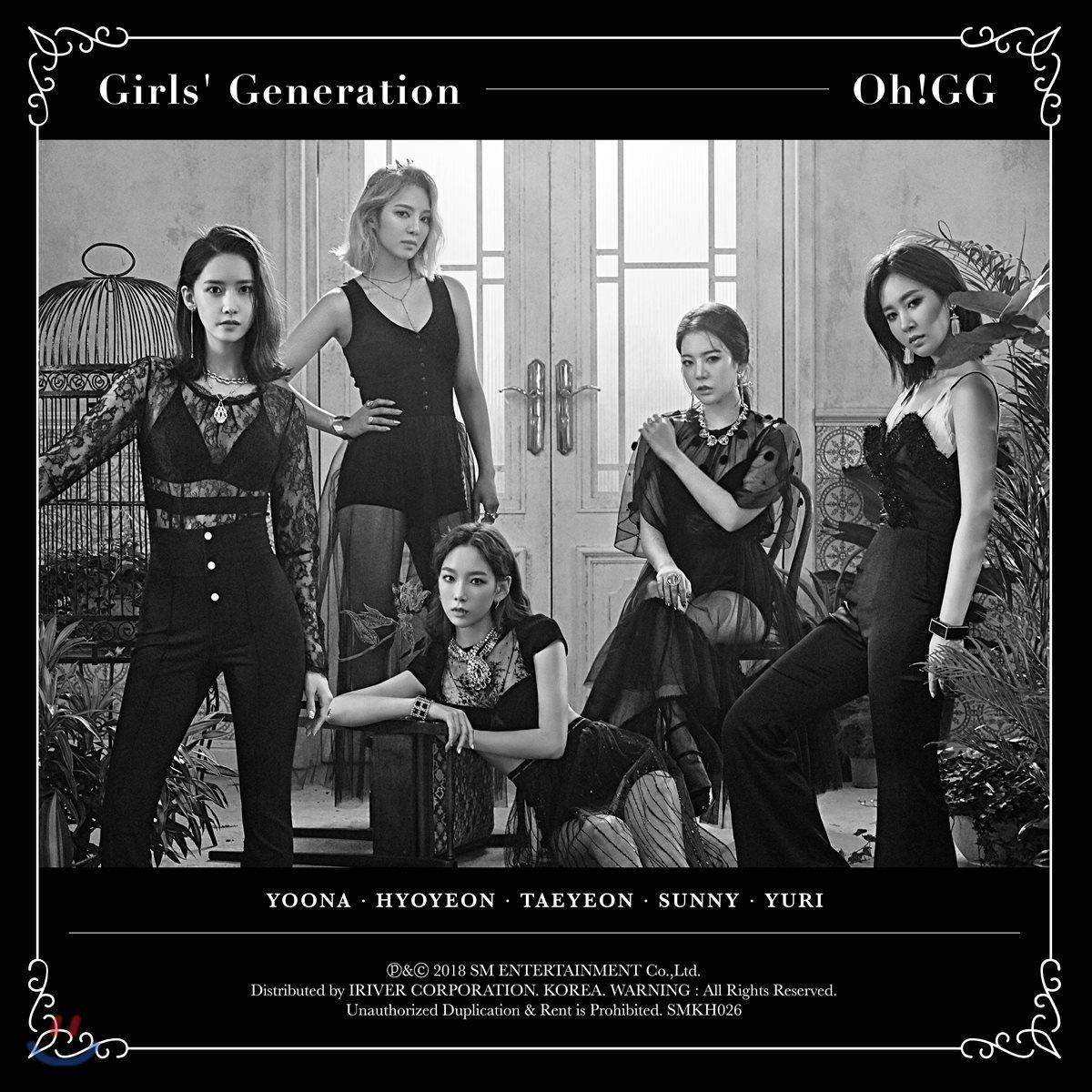 소녀시대-오!지지 (소녀시대-Oh!GG) - 몰랐니 [스마트 뮤직 앨범(키노앨범)]