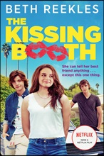 The Kissing Booth : : 넷플릭스 '키싱부스' 원작소설
