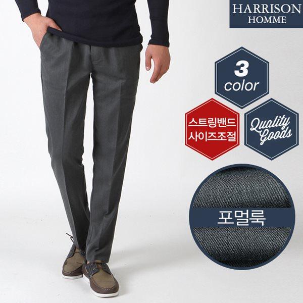 [해리슨] D밴딩 바지 DB1169