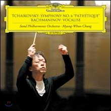 정명훈 / 서울시향 - 차이코프스키: 교향곡 6번 '비창' / 라흐마니노프: 보칼리즈 (Tchaikovsky: Symphony No.6 'Pathetique' / Rachmaninov: Vocalise)