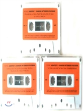 [Harcourt Trophies] Grade 3.1 : Changing Patterns : Audio Cassette