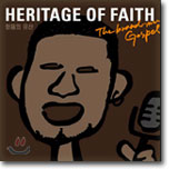 Heritage Of Faith (믿음의 유산) - The Brand-Nu Gospel
