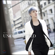 XIA() - Uncommitted