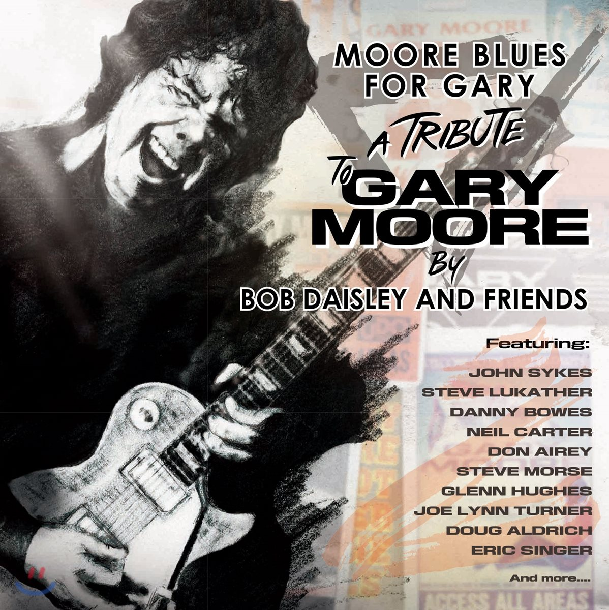 게리 무어 추모 앨범 (Moore Blues for Gary ~ A Tribute To Gary Moore)