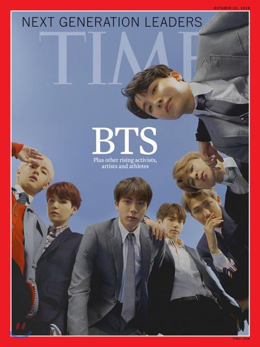 [스크래치] Time (주간) - Asia Ed. 2018년 10월 22일 (타임 아시아판 : BTS 방탄소년단 커버)