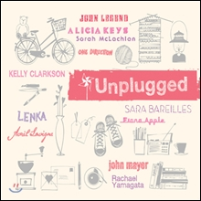 ���÷��׵� (Unplugged)