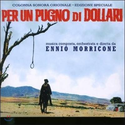 Morricone Ennio - Per Un Pugno Di Dollari