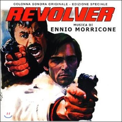 Morricone Ennio - Revolver