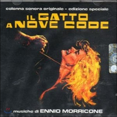 Morricone Ennio - Il Gatto A Nove Code