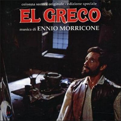 Ennio Morricone - El Greco