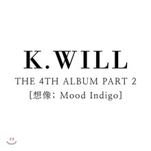 케이윌 (K.Will) 4집 - Part.2 상상 : Mood Indigo