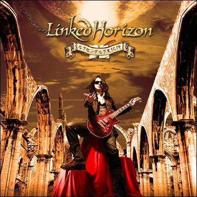 Linked Horizon - ルクセンダルク大紀行 (룩센다르크 대기행)
