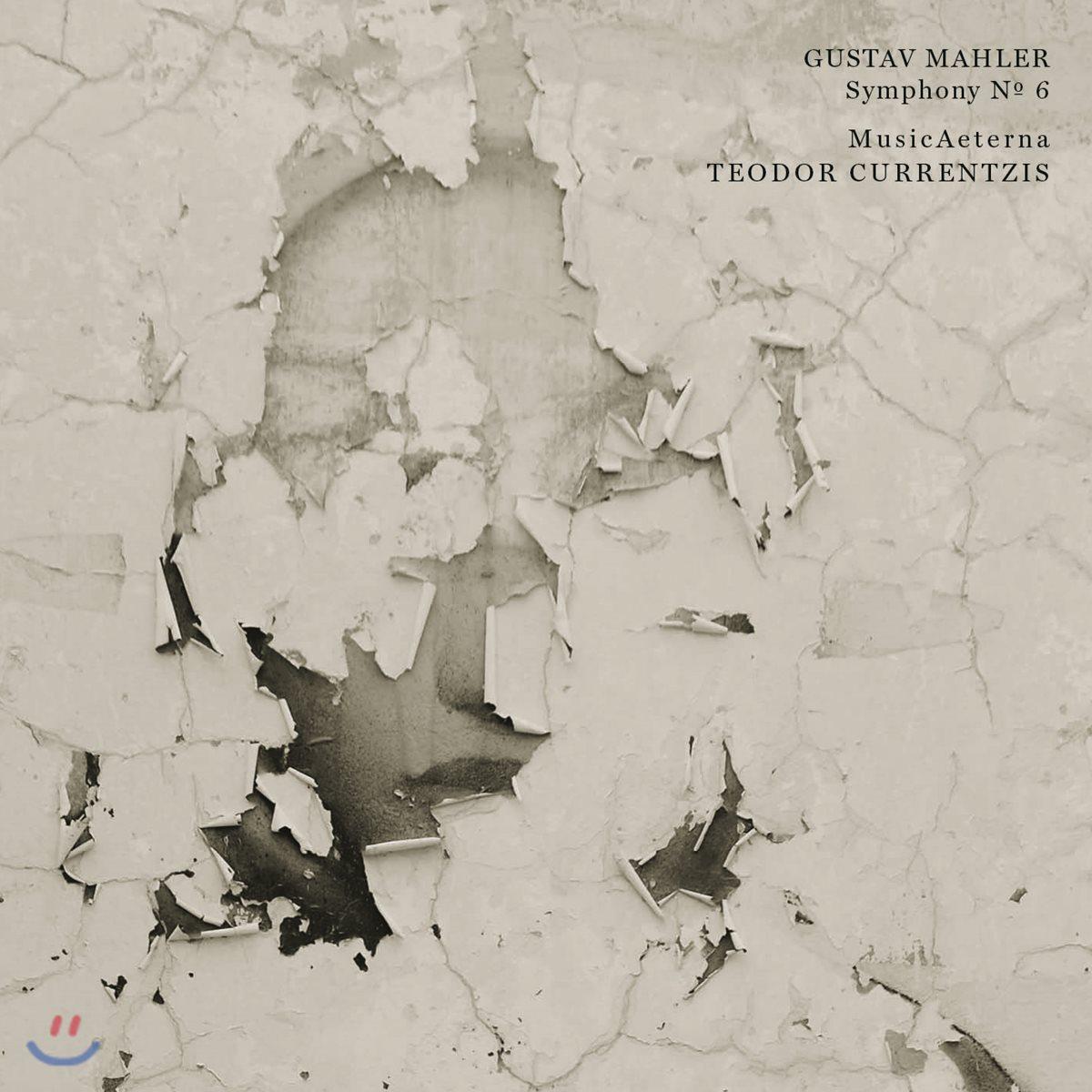 Teodor Currentzis 말러: 교향곡 6번 `비극적` - 테오도르 쿠렌치스 (Mahler: Symphony No.6 in a minor 'Tragic')