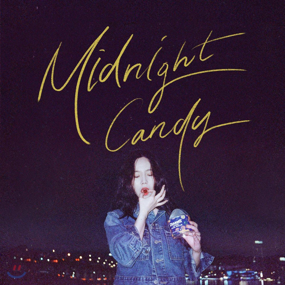 프롬 (Fromm) - Midnight Candy