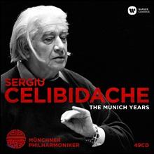 세르주 첼리비다케 / 뮌헨 필하모니 실황 녹음 모음집 (Sergiu Celibidache - The Munich Years) [49CD]