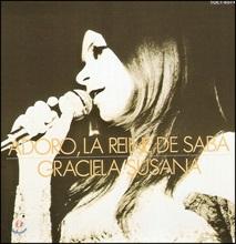 Graciela Susana - Adoro: La Reine De Saba 그라시엘라 수잔나 데뷔 앨범 [아도로: 사바의 여왕]