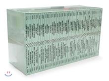 Penguin Modern Box Set : 펭귄 모던 클래식 단편 50권 박스 세트