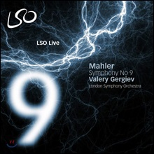 Valery Gergiev 말러 : 교향곡 9번 (Mahler: Symphony No. 9)
