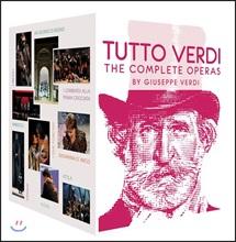 베르디 탄생 200주년 기념 블루레이 박스세트 (Tutto Verdi The Complete Operas Box) [27 Blu-rays]