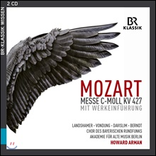 Howard Arman 모차르트: c단조 미사 '대미사' (Mozart: Mass K.427 ) [2CD]