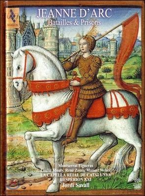 Jordi Savall 잔 다르크: 전쟁과 감옥 - 조르디 사발 (Jeanne d'Arc: Batailles & Prisons)
