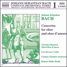 Christian Hommel 바흐: 오보에 협주곡 (Bach: Concertos for Oboe and Oboe d'Amore)