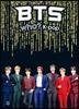 [도서] 후 Who? K-pop BTS