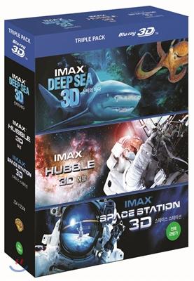 IMAX: 허블+신비의 바다+스페이스 스테이션 (2D + 3D) : 블루레이