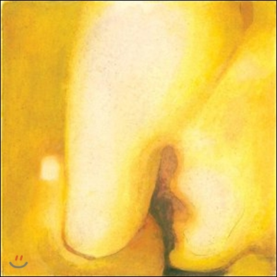 Smashing Pumpkins - Pisces Iscariot (Limited Edition)