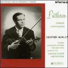 Leonid Kogan 베토벤: 바이올린 협주곡 - 레오니드 코간 (Beethoven: Violin Concerto Op.61)[LP]