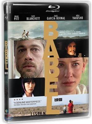 바벨CCE-클리어 케이스 에디션  : 블루레이 (2Disc)
