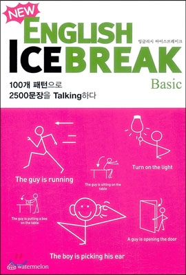 NEW ENGLISH ICE BREAK Basic