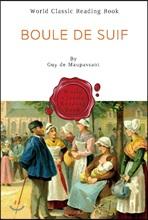 비계 덩어리 : Boule De Suif (영문판)