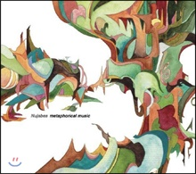 Nujabes (누자베스) - 1집 Metaphrical Music [2LP]