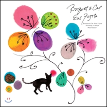 Fujita Emi (후지타 에미) - Bouquet & Cat