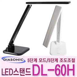 [ ]  LED  DL-60H/USB  /  /   LED    ///