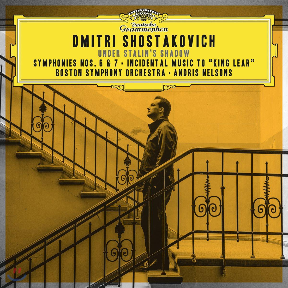 Andris Nelsons 쇼스타코비치: 교향곡 6, 7번, '리어 왕' (Shostakovich: Symphony Op.54, Op.60, 'King Lear')