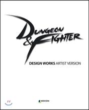 DUNGEON&FIGHTER DESIGN WORKS ARTIST VERSION
