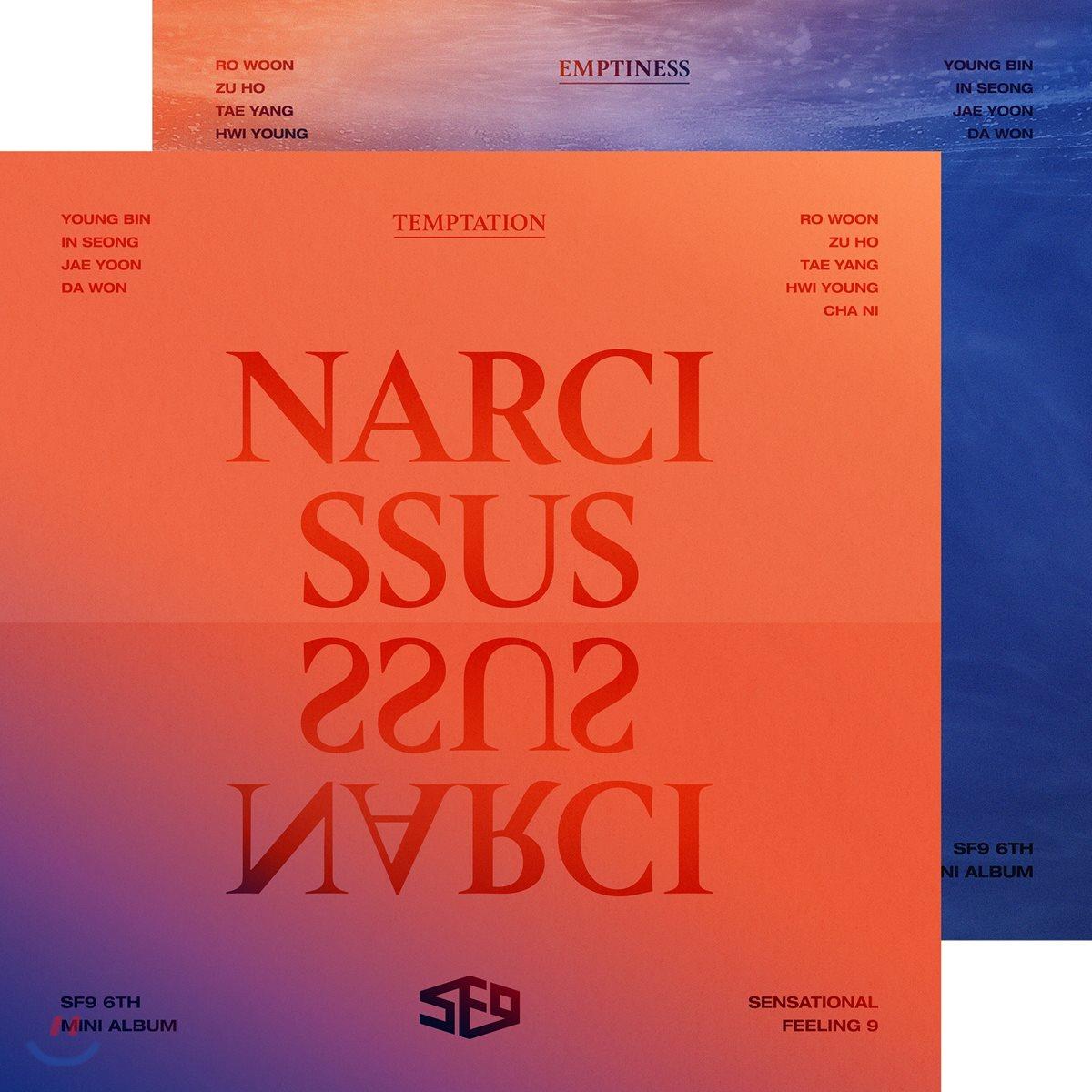 에스에프나인 (SF9) - 미니앨범 6집 : NARCISSUS [TEMPTATION+EMPTINESS ver. SET]
