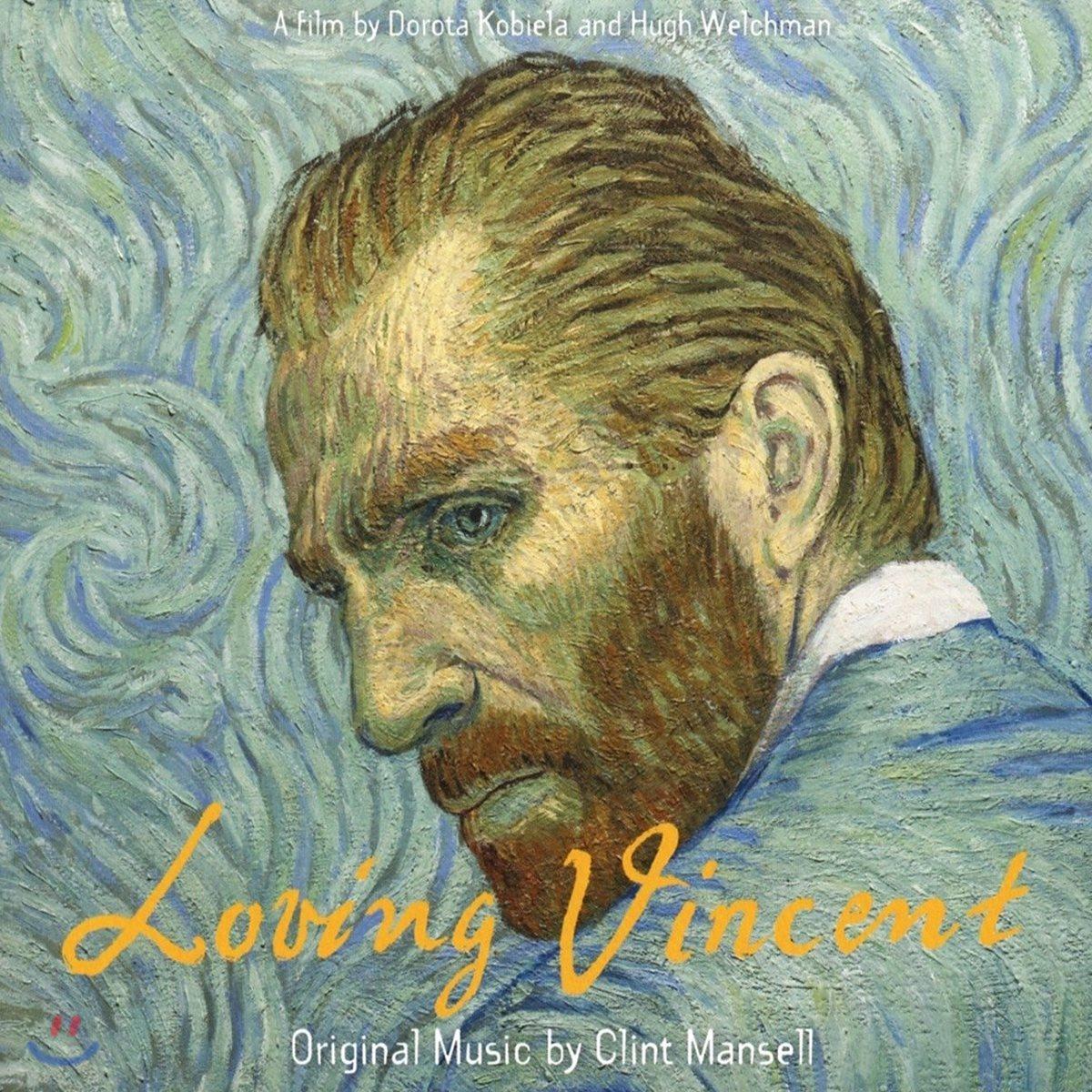 러빙 빈센트 영화음악 (Loving Vincent OST by Clint Mansell)