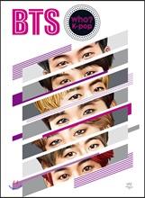 후 Who? K-pop BTS 한정판