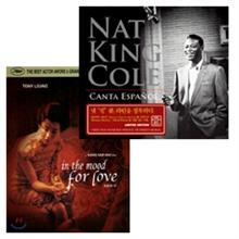 Nat King Cole - Canta Espanol + 화양연화 DVD (스페셜 패키지)